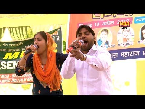 लगे हरनंदी का भात भरण नन्दलाल # Latest Ragni Song 2017 # Suresh Gola , Manoj Choudhary # NDJ Music