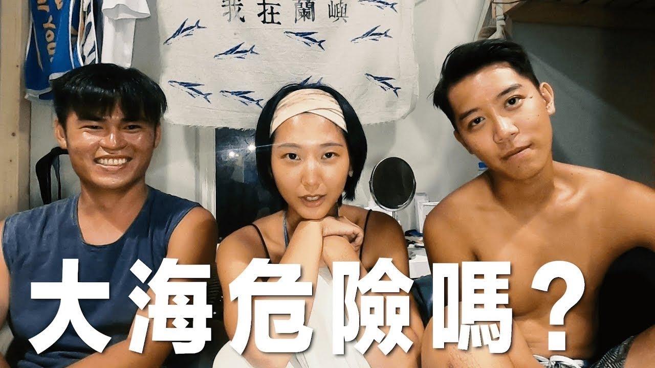 【回應Dcard】夏天玩水要注意什麼?跳水危險嗎?SUP可以不穿救生衣嗎?|林宣Xuan LIn