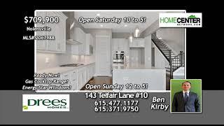 143 Telfair Lane, Ben Kirby, Drees Homes