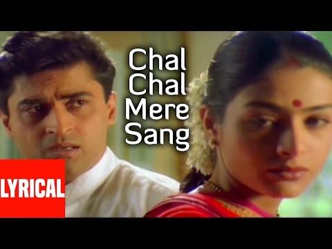 Chal Chal Mere Sang Lyrical Video | Astitva | Sukhwinder Singh | Tabu, Sachin Khedeka
