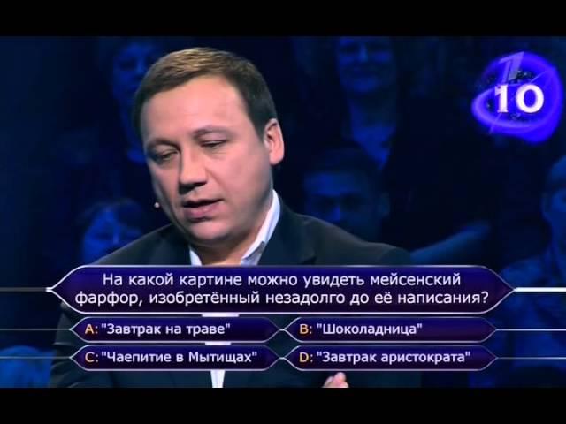 Голый Константин Воронин