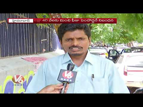 Hyderabad Top Engineering Colleges To Collect Fee Over 1 Lakh | V6 News