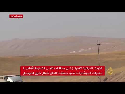 ترقب بمحيط برطلة بعد تمركز القوات العراقية فيها  - نشر قبل 41 دقيقة