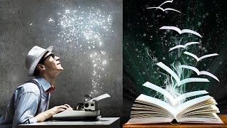 Хромой Писатель - Жестокие Книги