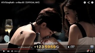 Video [Vietsub + Kara] My heart isn't with my body - Club Friday The Series 3 OST (GxG) download MP3, 3GP, MP4, WEBM, AVI, FLV April 2018