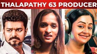 Thalapathy 63 Producer Wishes to Jyothika | Kaatrin Mozhi | Thimiru Pudichavan | Vijay Antony