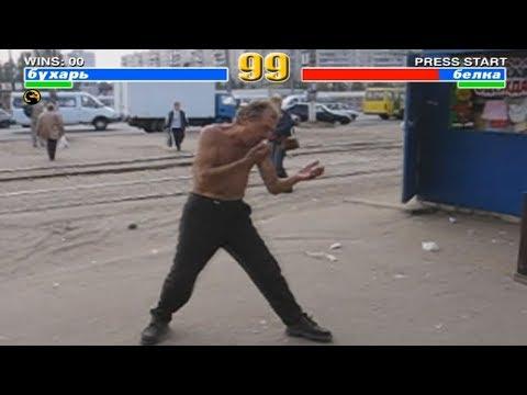 пьяный мастер (Mortal kombat 3)