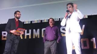 Brahmotsav 2018 Inauguration | Thakur Vidya Mandir | By  the team of | Movie SUSPENSE