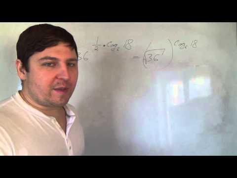 Как решать логарифм в степени