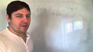 Алгебра 11 класс. Логарифм в показателе степени.