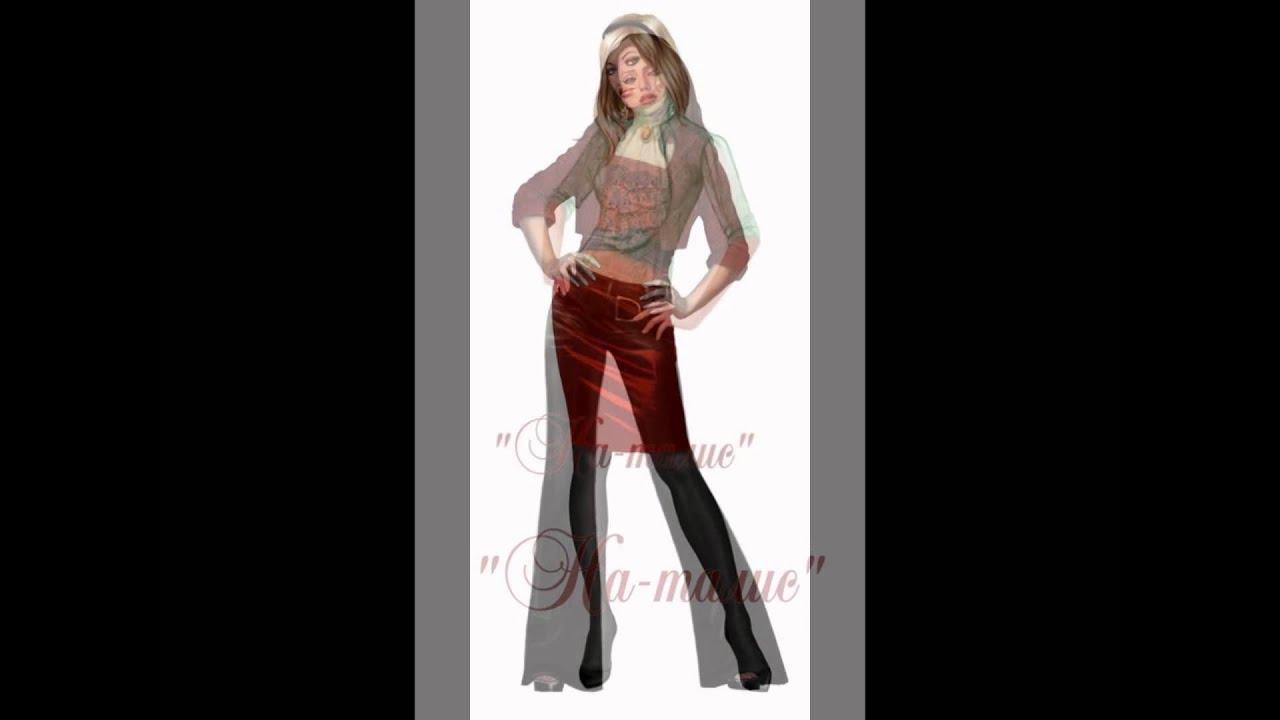 Качественные и стильные брючные костюмы больших размеров по низкой цене | купить брючные костюмы для полных девушек и женщин в санкт петербурге | отличное решение в качестве наряда на свадьбу.