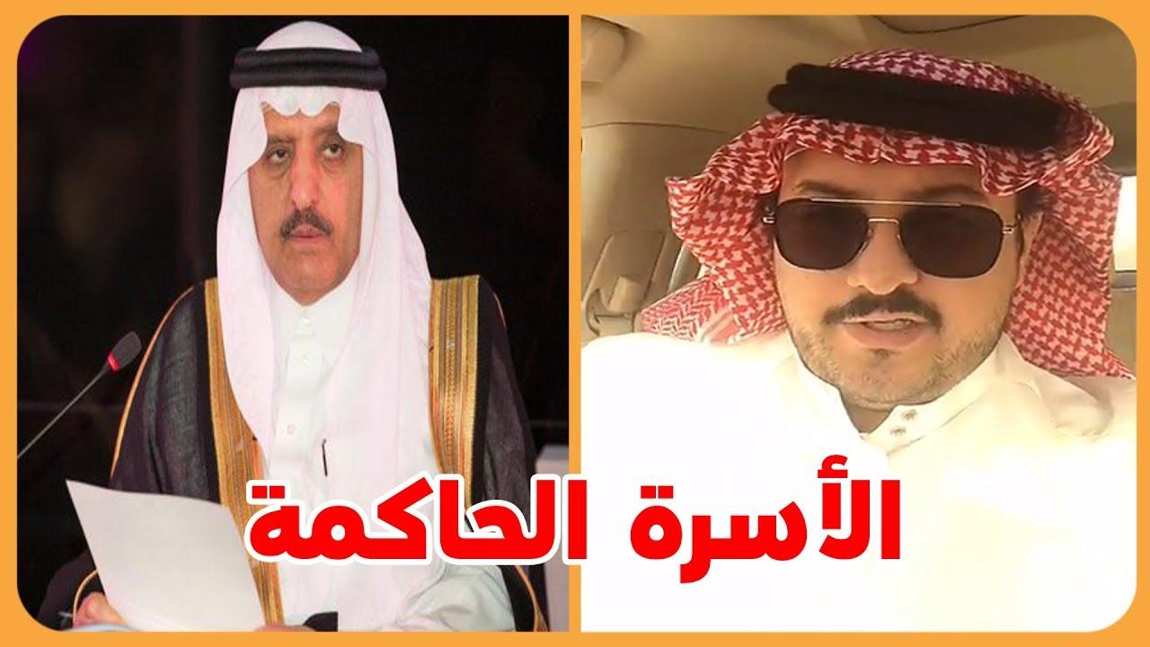 تعليق الأمير ناصر بن نواف على رد الأمير أحمد بن عبد العزيز مع المعارضة في لندن Youtube