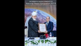 This Week With Huzoor - Behind The Scenes At the Peace Symposium