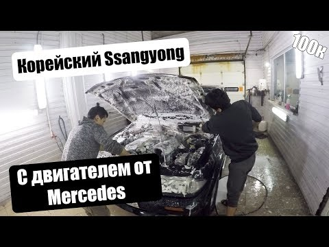 Купил SsangYong Musso 3.2 За 55 тысяч