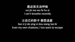 Wang Lee Hom - Wei Yi (Only One) Chinese + English lyrics