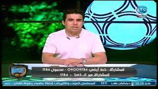 خالد الغندور: بريزنتيشن تفوز برعاية الزمالك لمدة اربع سنوات برقم خيالي غير مسبوق