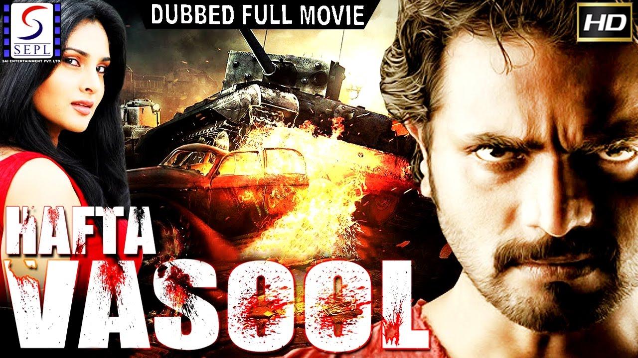 Hafta Vasool Dubbed Hindi Movies 2017 Full Movie Hd L Murli Ramya