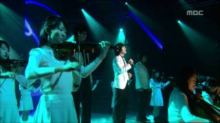 Ⅳ COS - Love that I can never have, 포코스 - 죽어도 갖지 못할 사랑, Music Core 200704