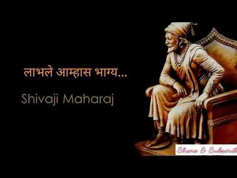 Labhale Amhas Bhagya Bolato Marathi Whatsapp Status    Marathi Whatsapp Status