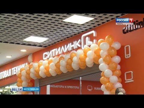 В Твери открылся магазин-склад одного из лидеров российского рынка интернет-торговли «СитиЛинк»