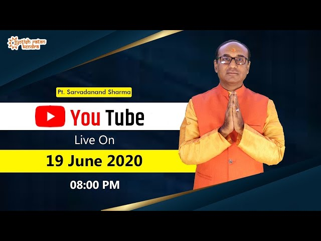Jyotish Ratan Kendra Live- 19 Jun, 20