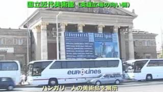 中欧3ケ国1/ブタベスト1(英雄広場,漁夫の砦・・・)