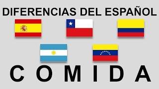 Video Diferencias del español. Comida. #smart download MP3, 3GP, MP4, WEBM, AVI, FLV Juli 2018