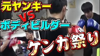 足場職人VSマッチョ軍団!ケンカ最強決定戦!