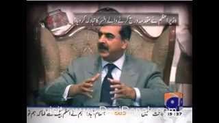 geo sargodha school teacher ex mpa dpo full story