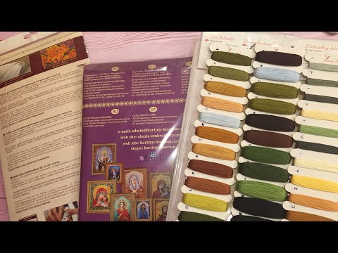 Покупки 🛍 подарки с Иголочки Украина 🇺🇦 вышивка крестом и бисером.