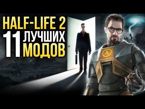 Half-Life 2 —
