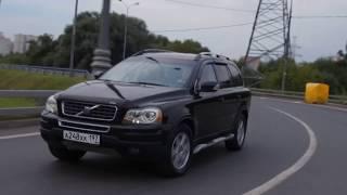 Тест- драйв Volvo XC90