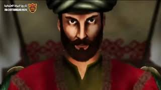 السلطان عثمان الأول وقصة تأسيس الدولة العثمانية || مسلسل تاريخ آل عثمان