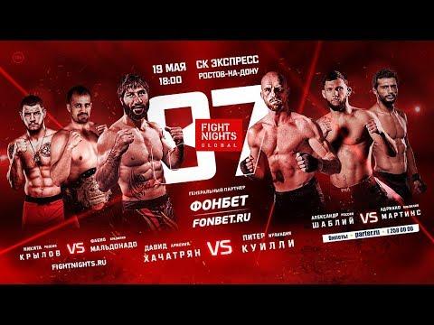 Прогноз и Аналитика боев от MMABets: One Championship, Fight Nights Global, ACB. Выпуск №88