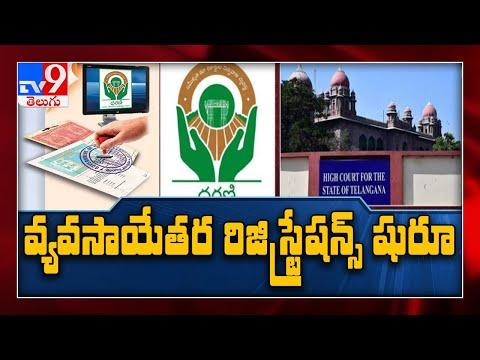 Resume land registrations
