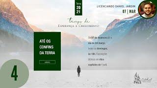 """Série """"Até os Confins da Terra"""" - parte 4   Licenciando Daniel Jardim"""