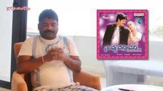 Video Naa Paata 13 - Kalalonaina kalaganalede - Nuvvu Vasthavani download MP3, 3GP, MP4, WEBM, AVI, FLV November 2017