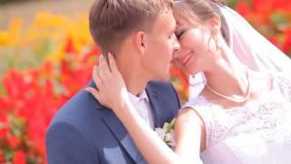День нашей свадьбы  12 08 16
