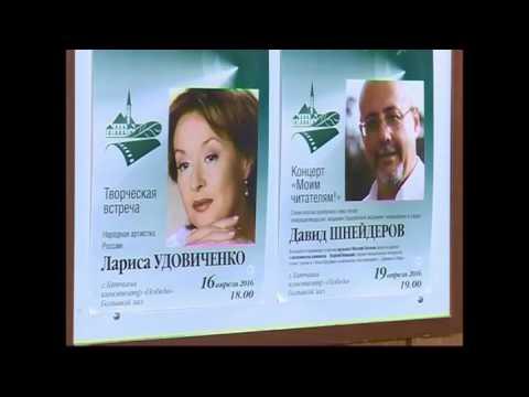 В Гатчине стартует фестиваль «Литература и кино»