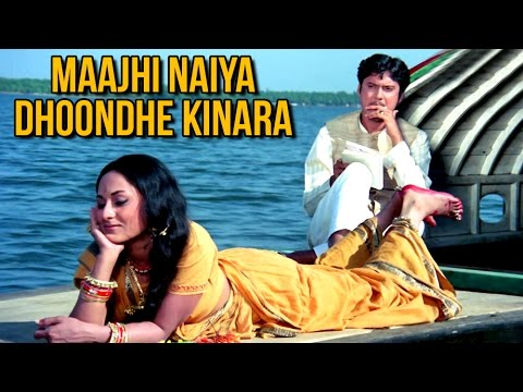 Maajhi Naiya Dhoondhe Kinara Full Video Song | Uphaar | Mukesh Hits | Laxmikant Pyarelal Songs