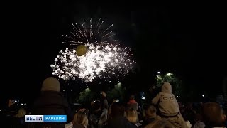 Петрозаводск отметил 314-й день рождения