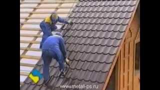 Монтаж крыши из металлочерепицы. Видео инструкция(В данном видео Вы можете узнать про монтаж крыши из металлочерепицы своими руками. Также предлагаем Вашему..., 2015-08-12T20:03:24.000Z)