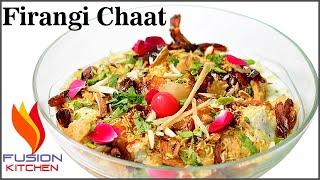 Firangi Chaat  | इस बार बनाये जबरदस्त फिरंगी चाट ना देखी ना खाई होगी | Firangi Chaat Recipe | Snacks
