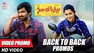 Nela Ticket Back To Back Video Song Promos - Raviteja, Malavika Sharma | Shakthikanth Karthick