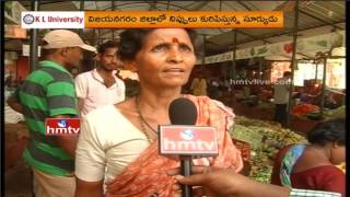 People Facing Severe Problems due to Heat Waves in Vizianagaram   Summer Effect   HMTV