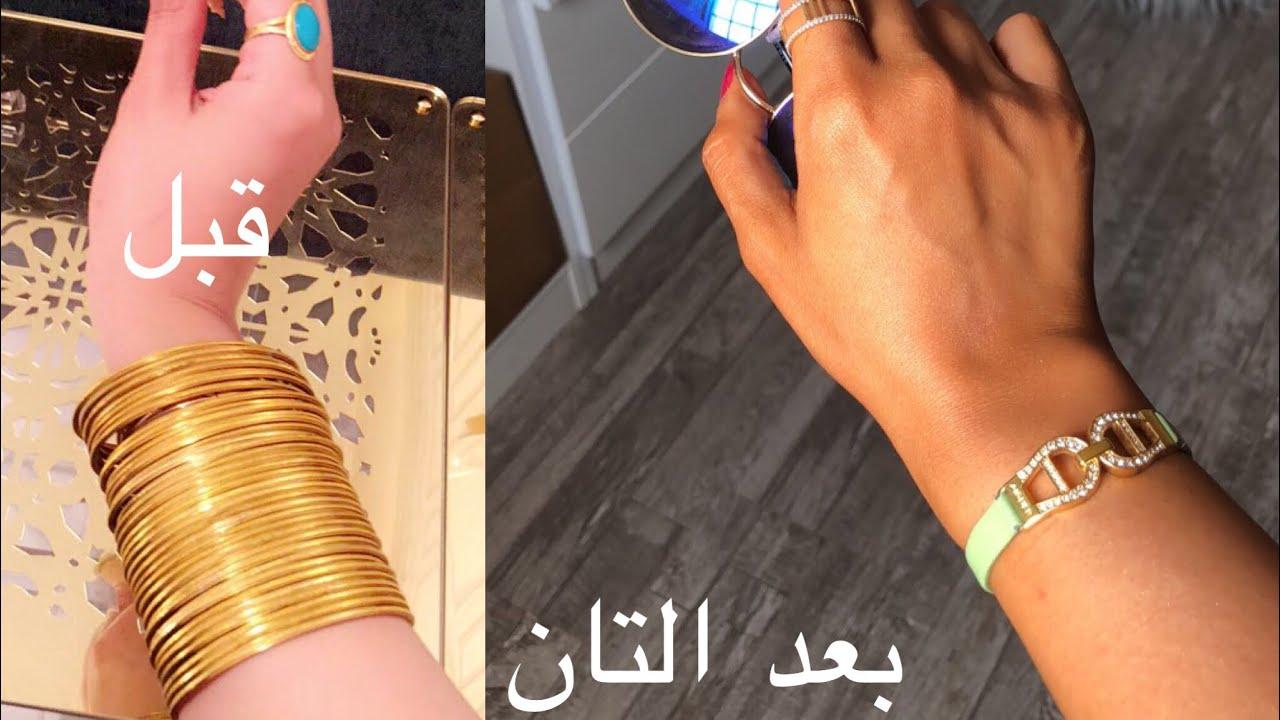 طريقه السلف تان بالبيت How To Do Self Tan At Home Youtube