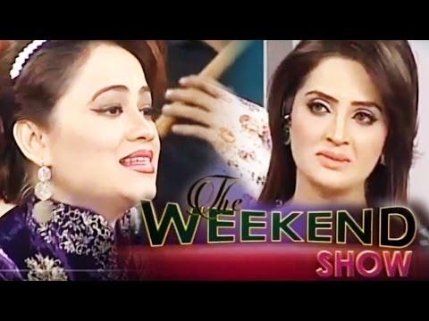 The Weekend Show - 3 December 2016   ATV