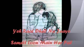 phir-suna-emptiness-with-lyrics-gajendra-verma-singer-of-tune-mere-jaana-created-by-ashish