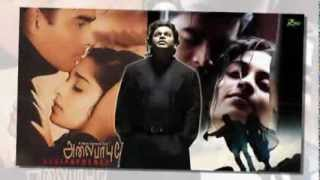 Download Hindi Video Songs - Evano Oruvan BGM  | Alaipayuthey