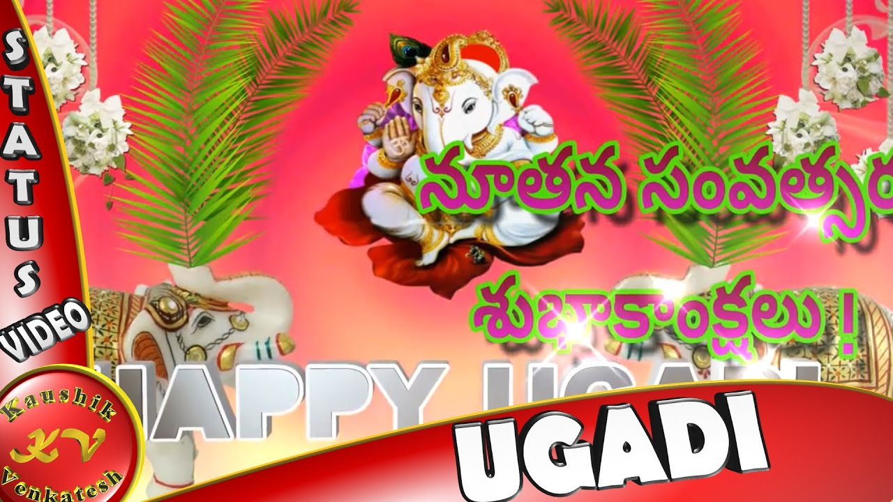 Happy Ugadi 2018 Ugadi Greetings Ugadi Animation Ugadi Wishes